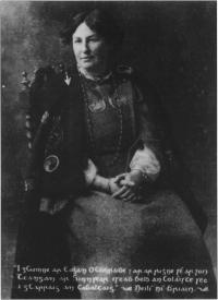 Charlotte Grace O'Brien in Celtic costume.
