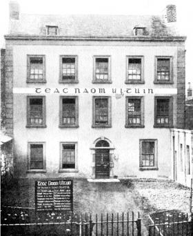 St Ultan's, 37 Charlemont Street, Dublin, in 1919. (Teach Ultáin Infant Hospital)