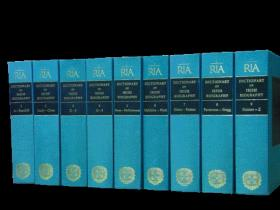 The nine volumes of the DIB contain eight million words in 9,014 entries covering 9,700 lives. (RIA)
