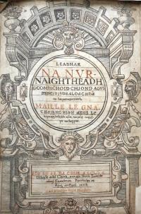 Frontispiece of Leabhar na nUrnaithe gComhchoiteann