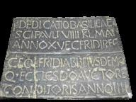 An inscribed stone dedicated to Ecgfrith, king of Northumbria, in St Paul's Church, Jarrow, dated April 685, the month before the battle of Nechtansmere, his ill-fated venture against the Picts.
